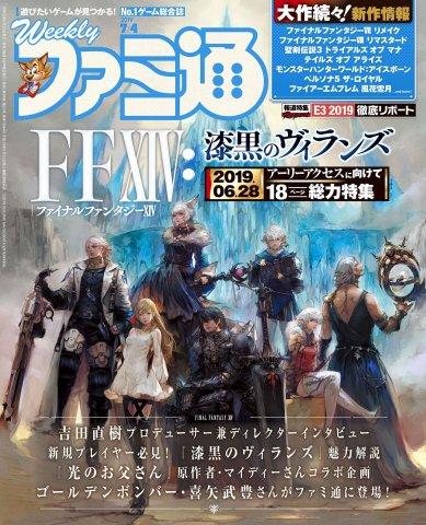 Famitsu 1594 (July 4, 2019)