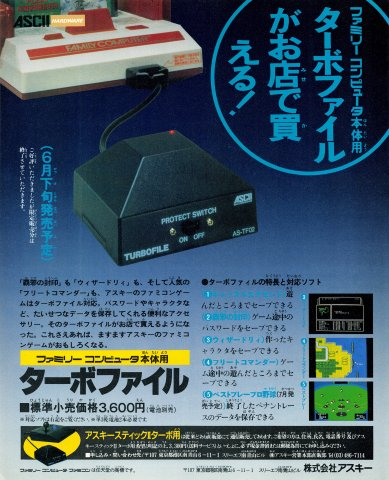 Turbofile (Japan)