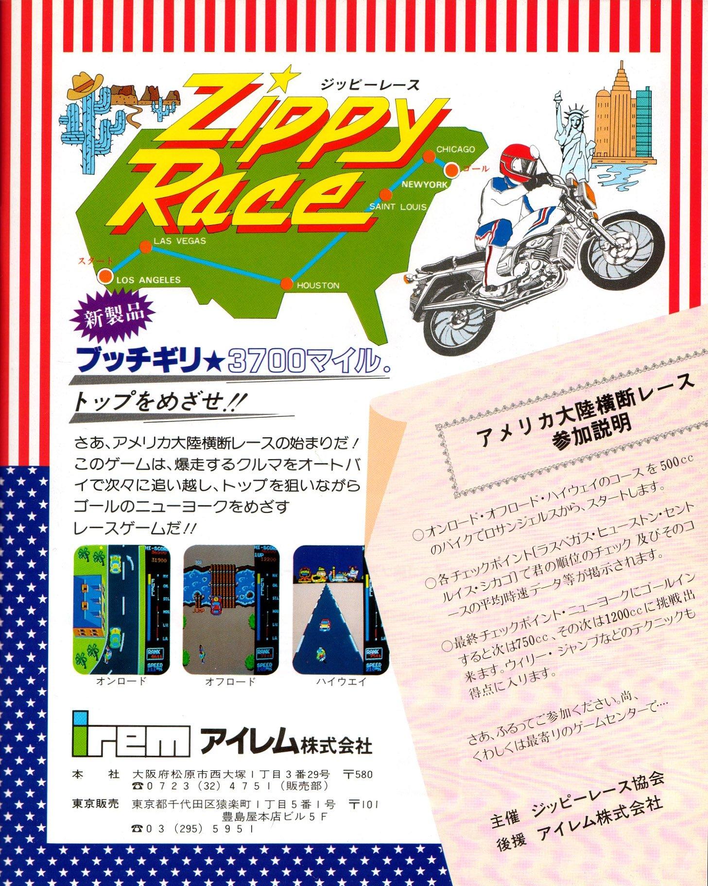 MotoRace USA (Zippy Race) (Japan)