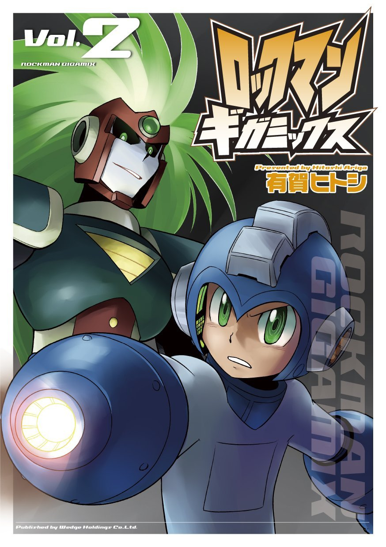 Rockman Gigamix Vol.2 (2010)