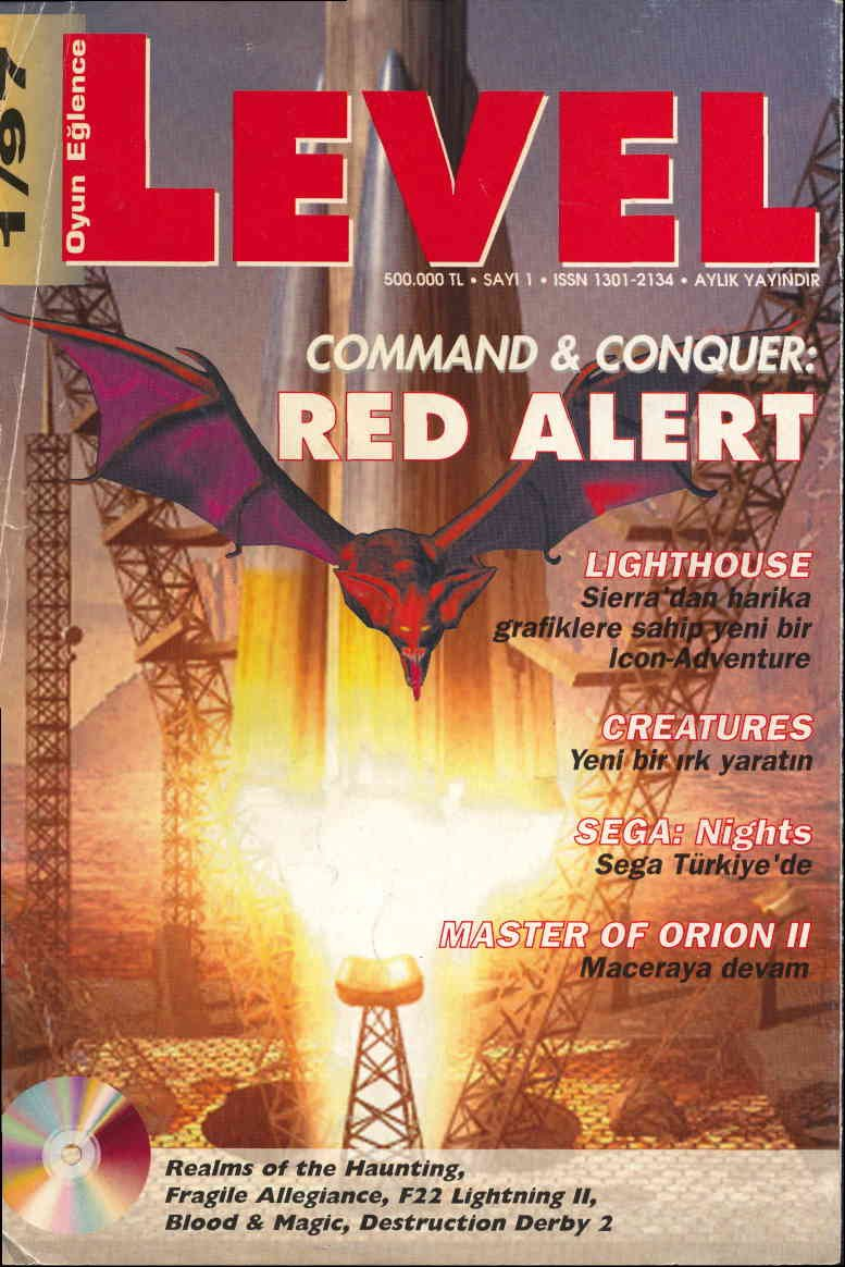 Level Issue 01 (January 1997)