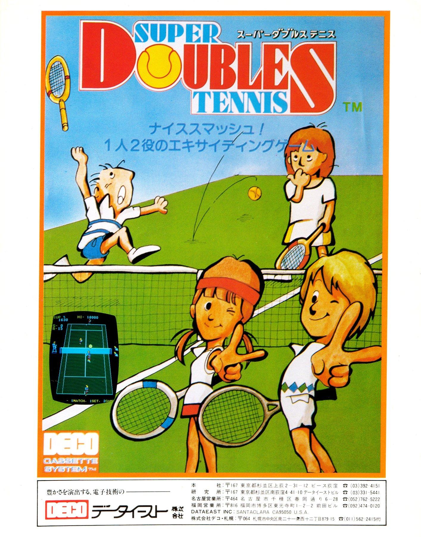 Super Doubles Tennis (Japan)