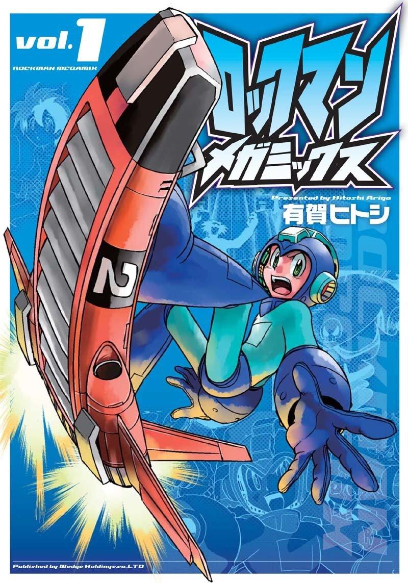 Rockman Megamix (2009) Vol.1