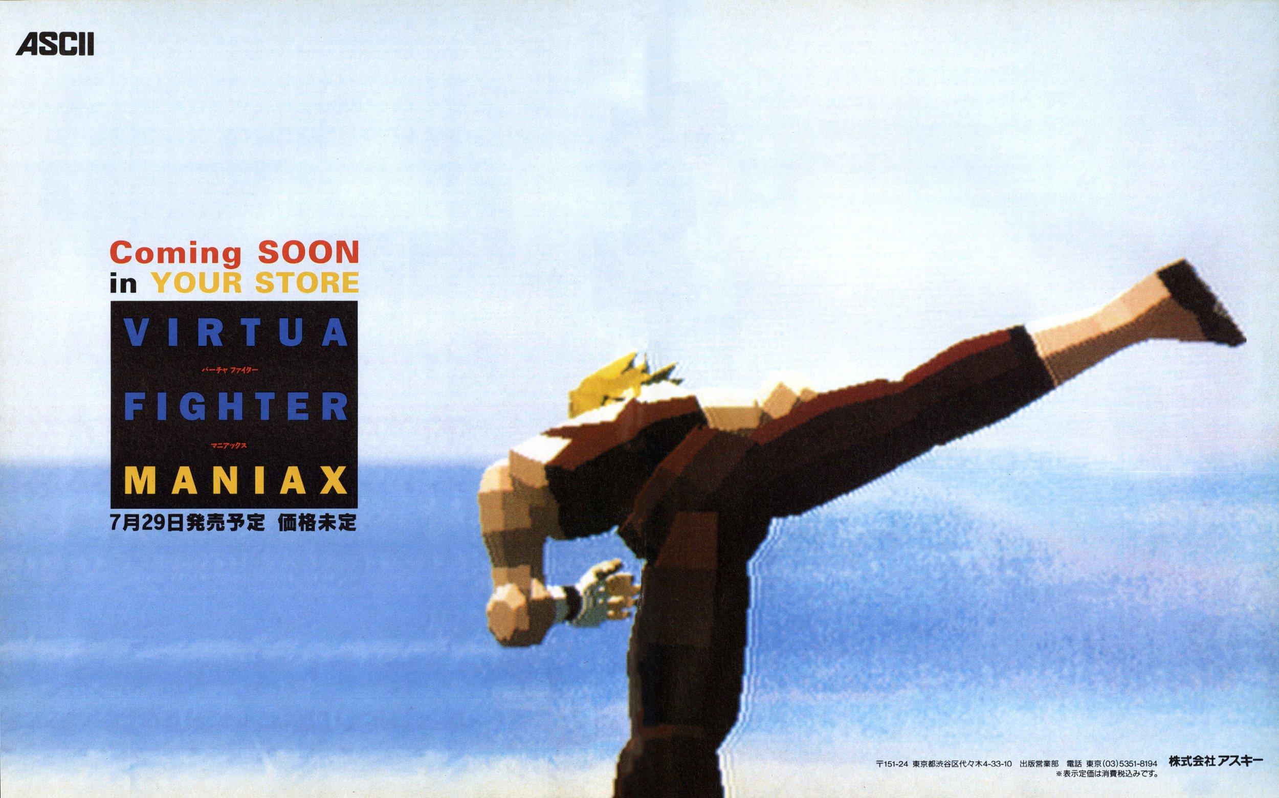 Virtua Fighter Maniax (Japan)
