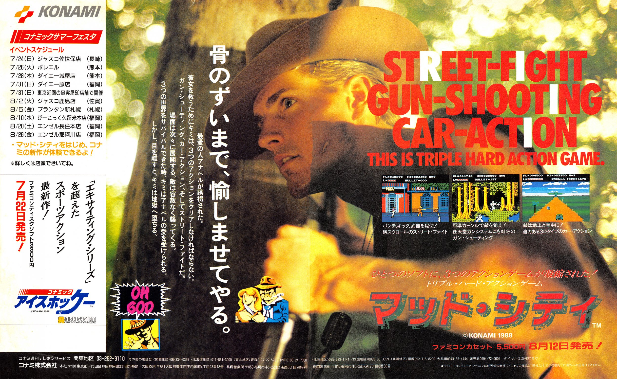 Adventures of Bayou Billy (Mad City) (Japan)