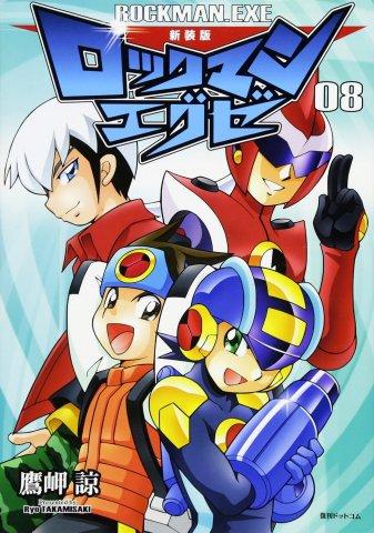 Rockman/Mega Man Manga
