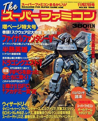 The Super Famicom Vol.3 No.22 (November 27, 1992)