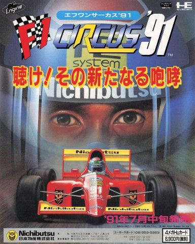 F-1 Circus '91 (Japan)