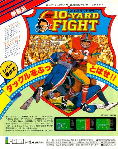 10-Yard Fight (Japan)