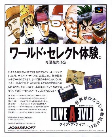 Live A Live (Japan)