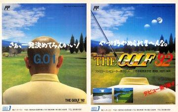 The Golf '92 (Japan)