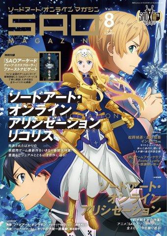 Sword Art Online Magazine