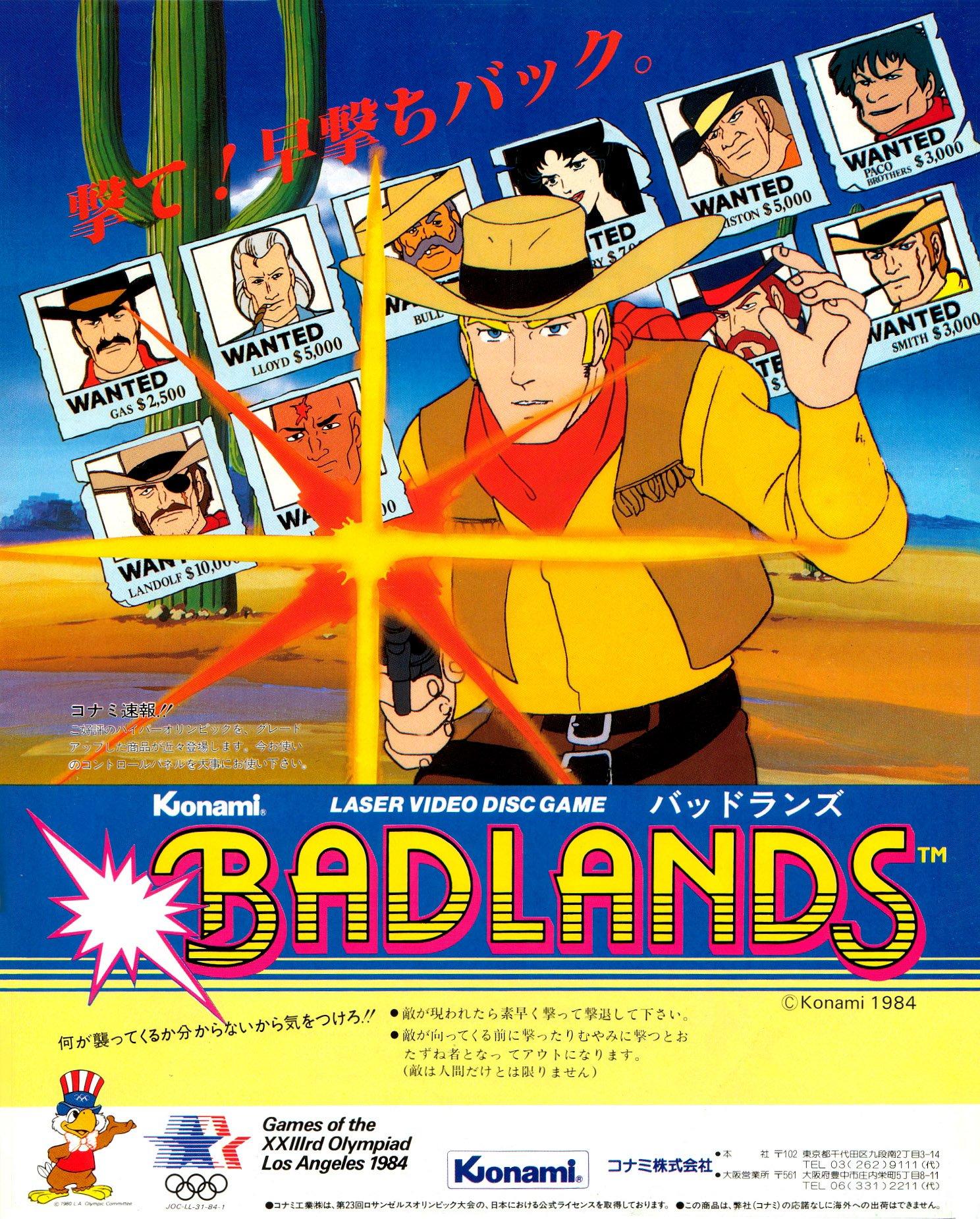 Badlands (Japan)