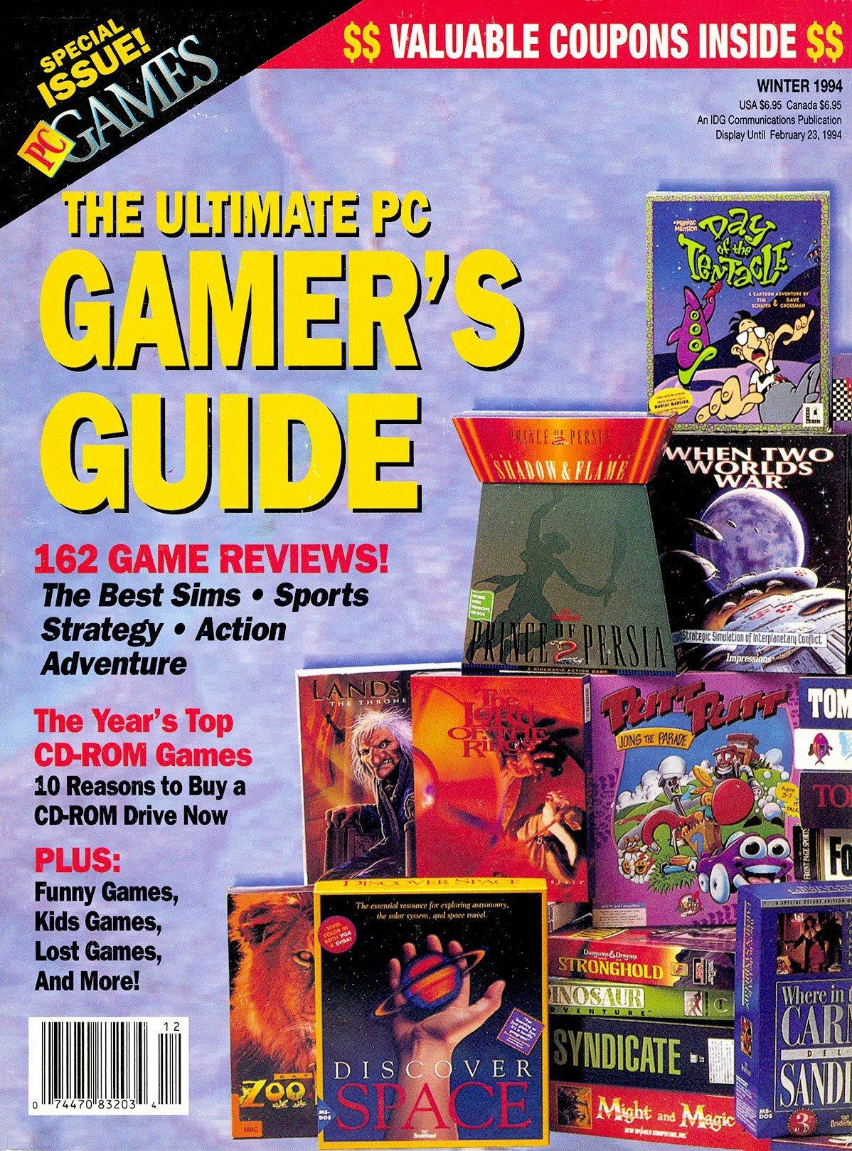 PCGames (1994 Winter)