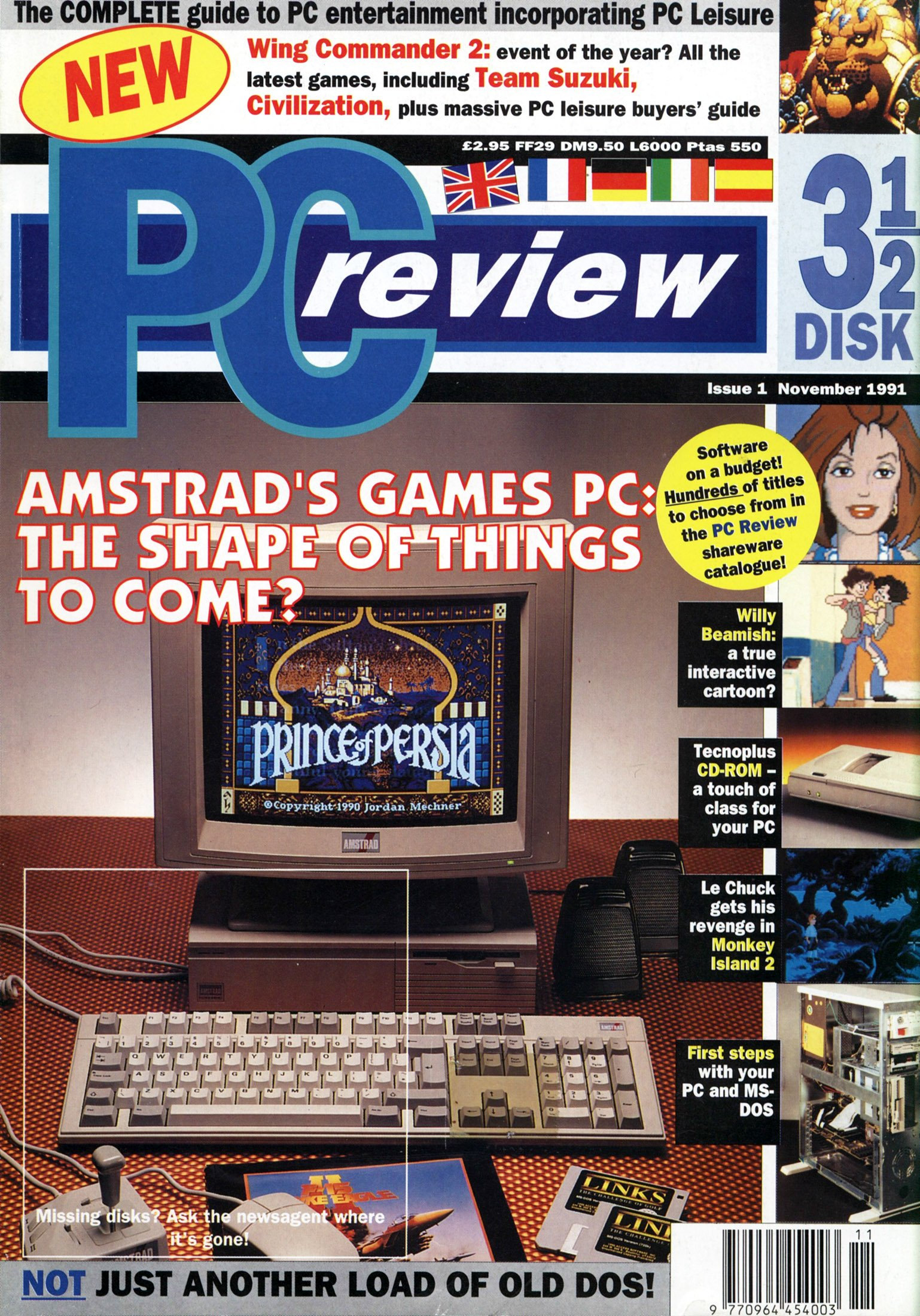 PC Review Issue 01 (November 1991)