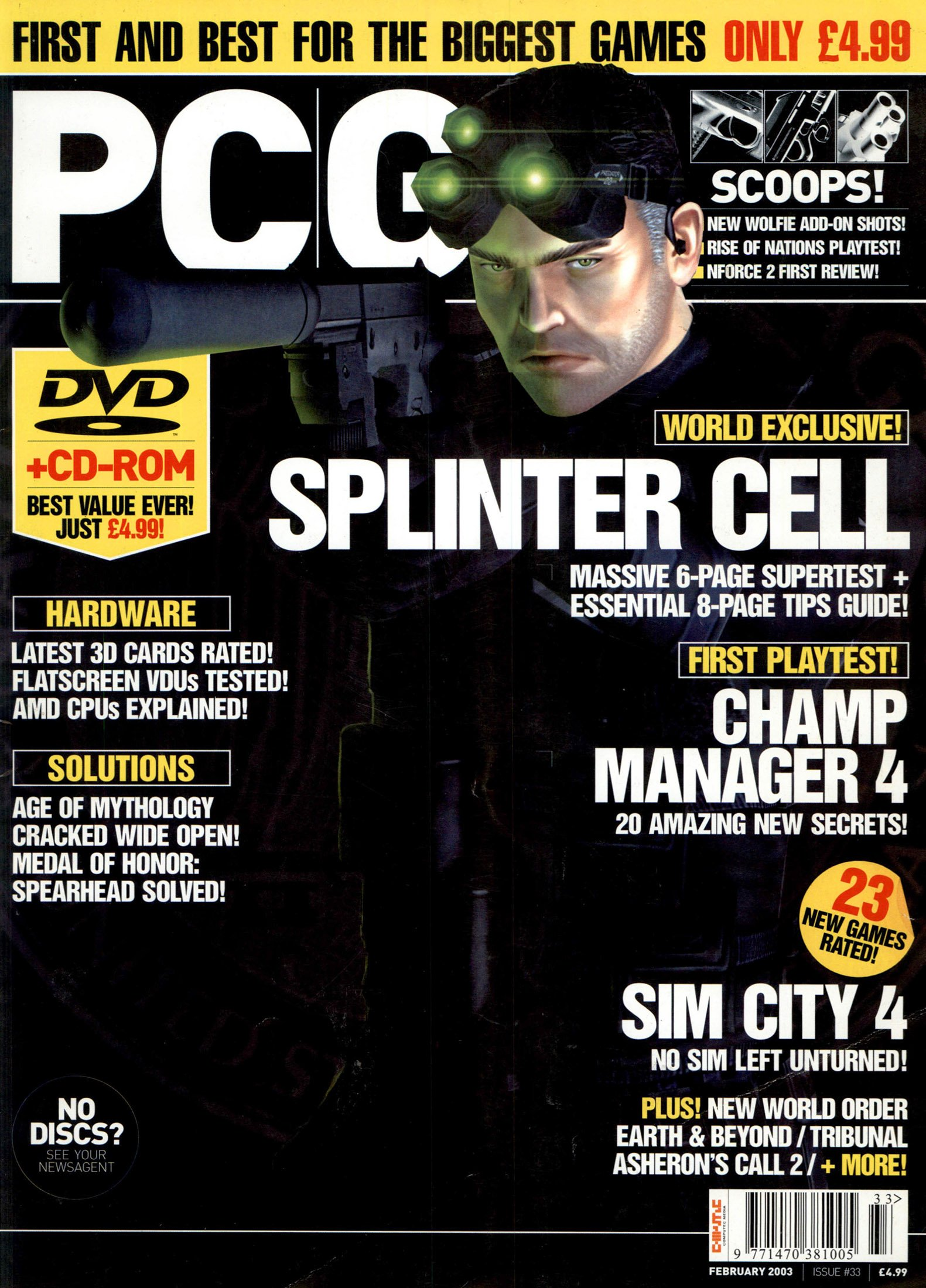 PC Gameplay Issue 33 (February 2003)