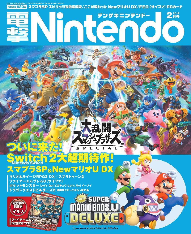 Dengeki Nintendo Issue 058 (February 2019)