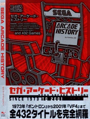 Sega Arcade History: 1973-2001