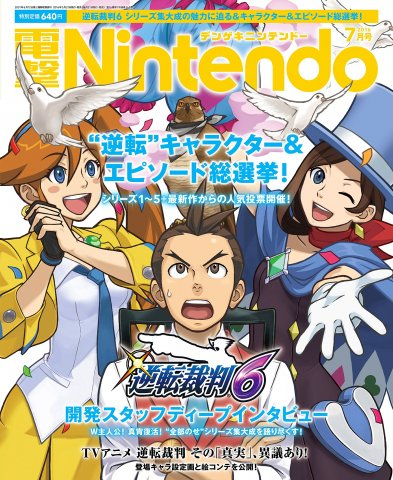 Dengeki Nintendo Issue 038 (July 2016)