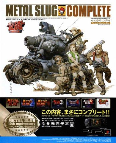 Metal Slug Complete (Japan)