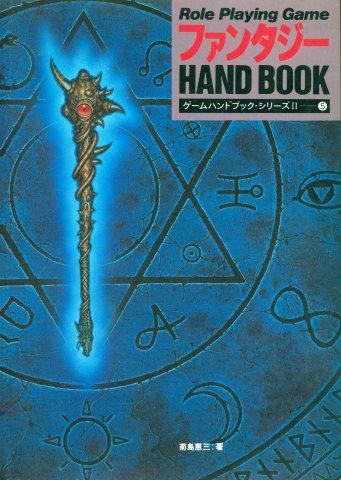 Phantasie Hand Book