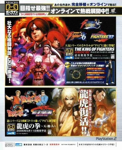 Neo Geo Online Collection Vol.3, Vol.4 (Japan)