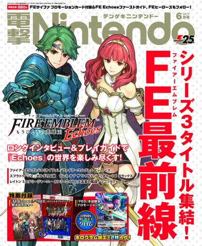 Dengeki Nintendo Issue 048 (June 2017)