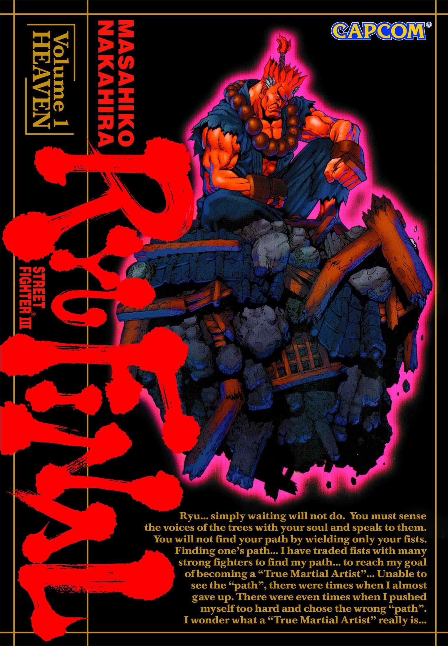 Street Fighter III - Ryu Final Vol.1: Heaven