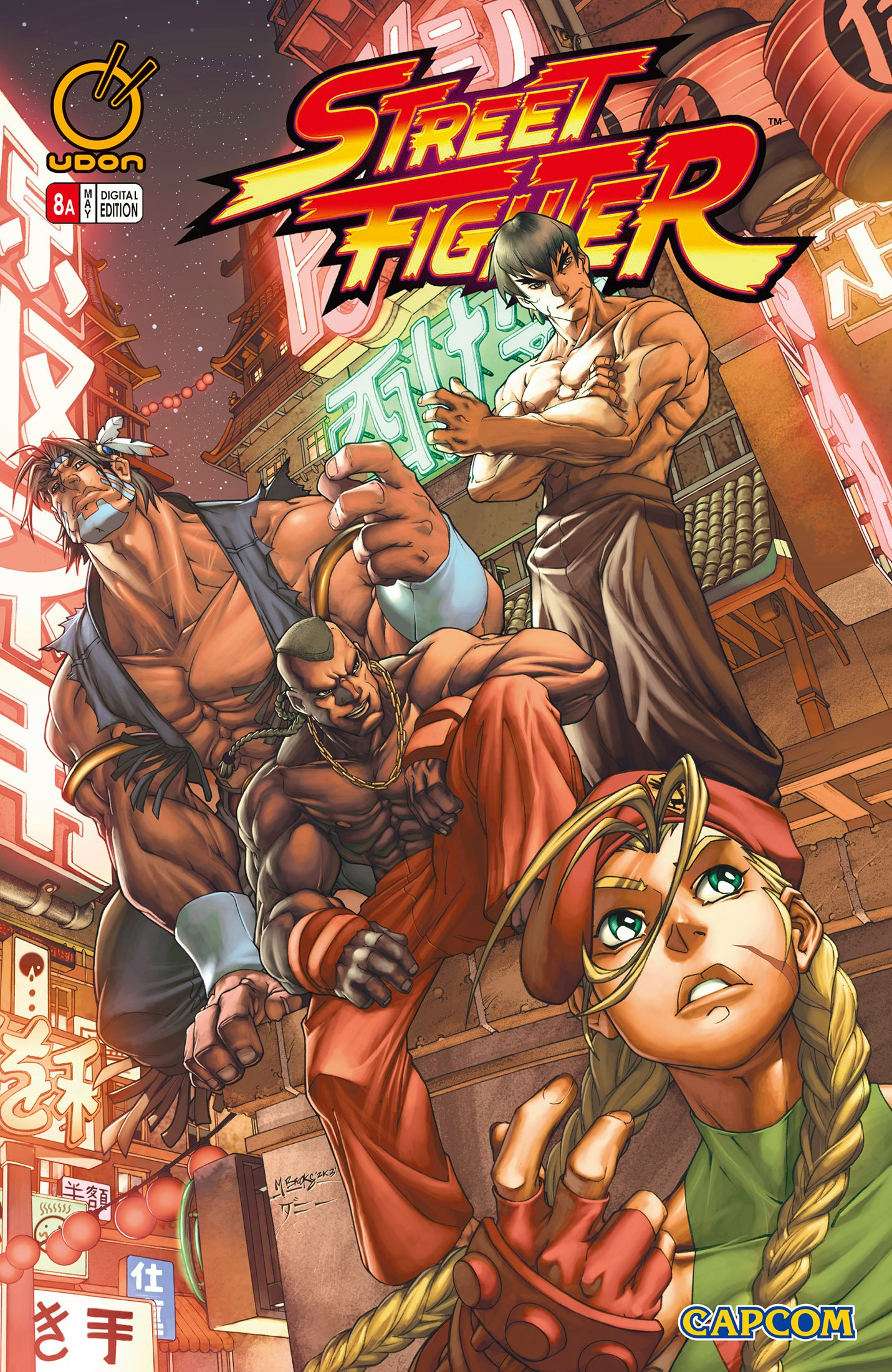 Street Fighter Vol.1 008 (May 2004) (cover a)