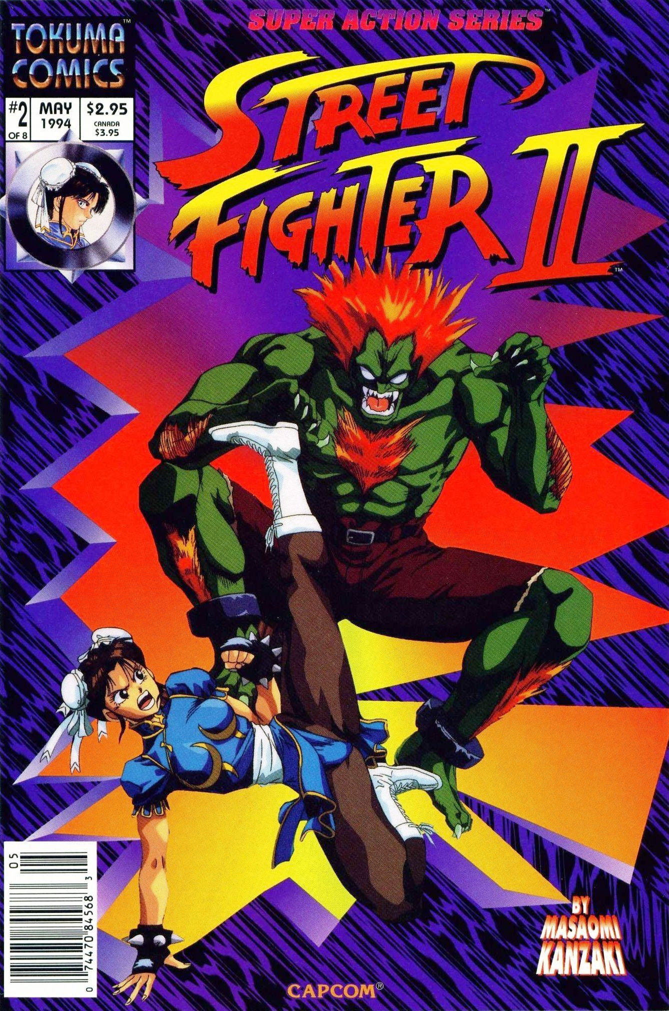 Street Fighter II 02 (May 1994)