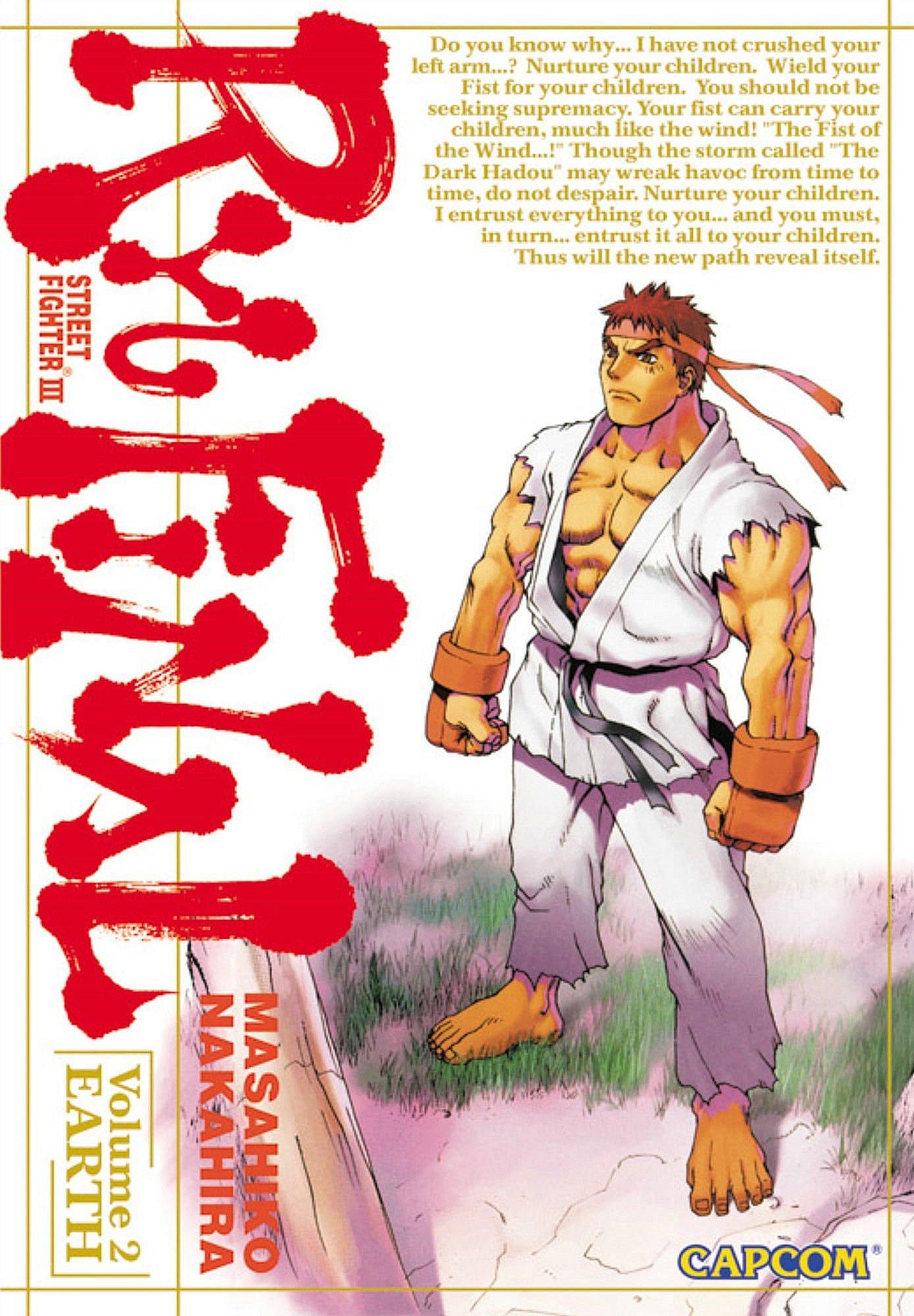 Street Fighter III - Ryu Final Vol.2: Earth