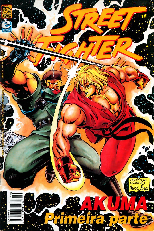 Street Fighter 019 (1995)