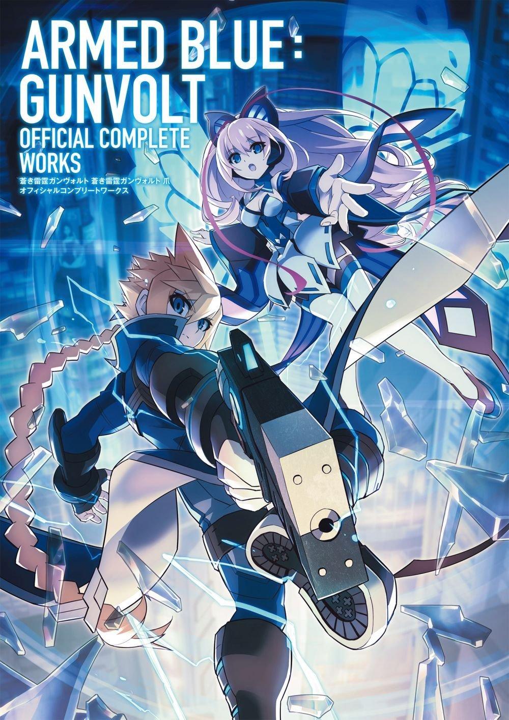 Armed Blue: Gunvolt (Azure Striker Gunvolt) Official Complete Works