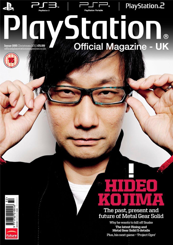 Playstation Official Magazine UK 065 (Xmas 2011)