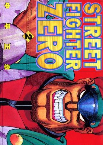 Manga (Japanese)
