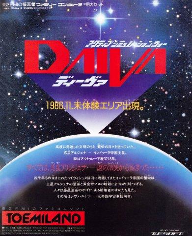 Daiva (Japan)