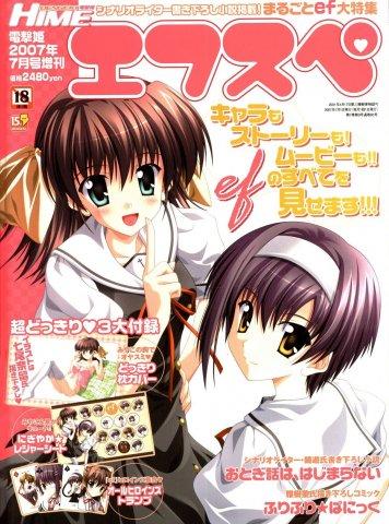 Dengeki Hime Marugoto ef Dai Tokushuu efsupe (July 2007)