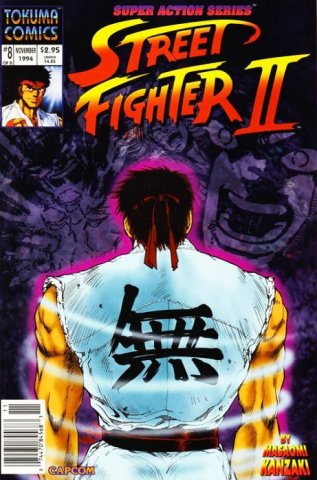 Street Fighter II (Tokuma Comics)