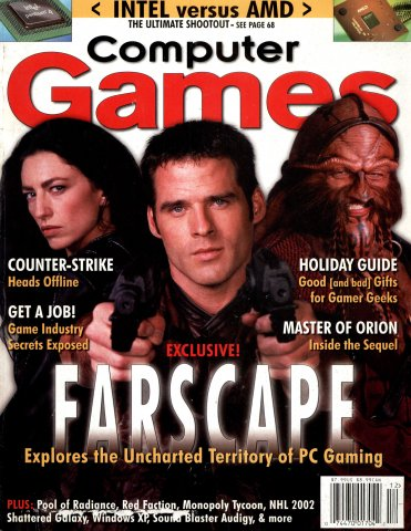 Computer Games Issue 133 (December 2001)