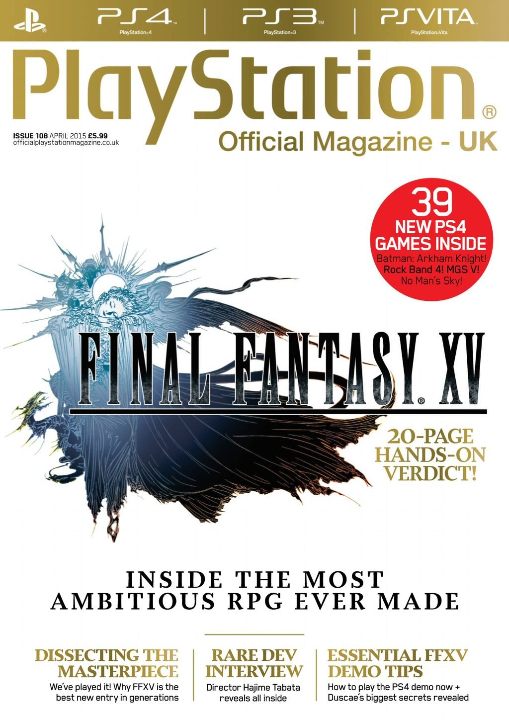 Playstation Official Magazine UK 108 (April 2015)