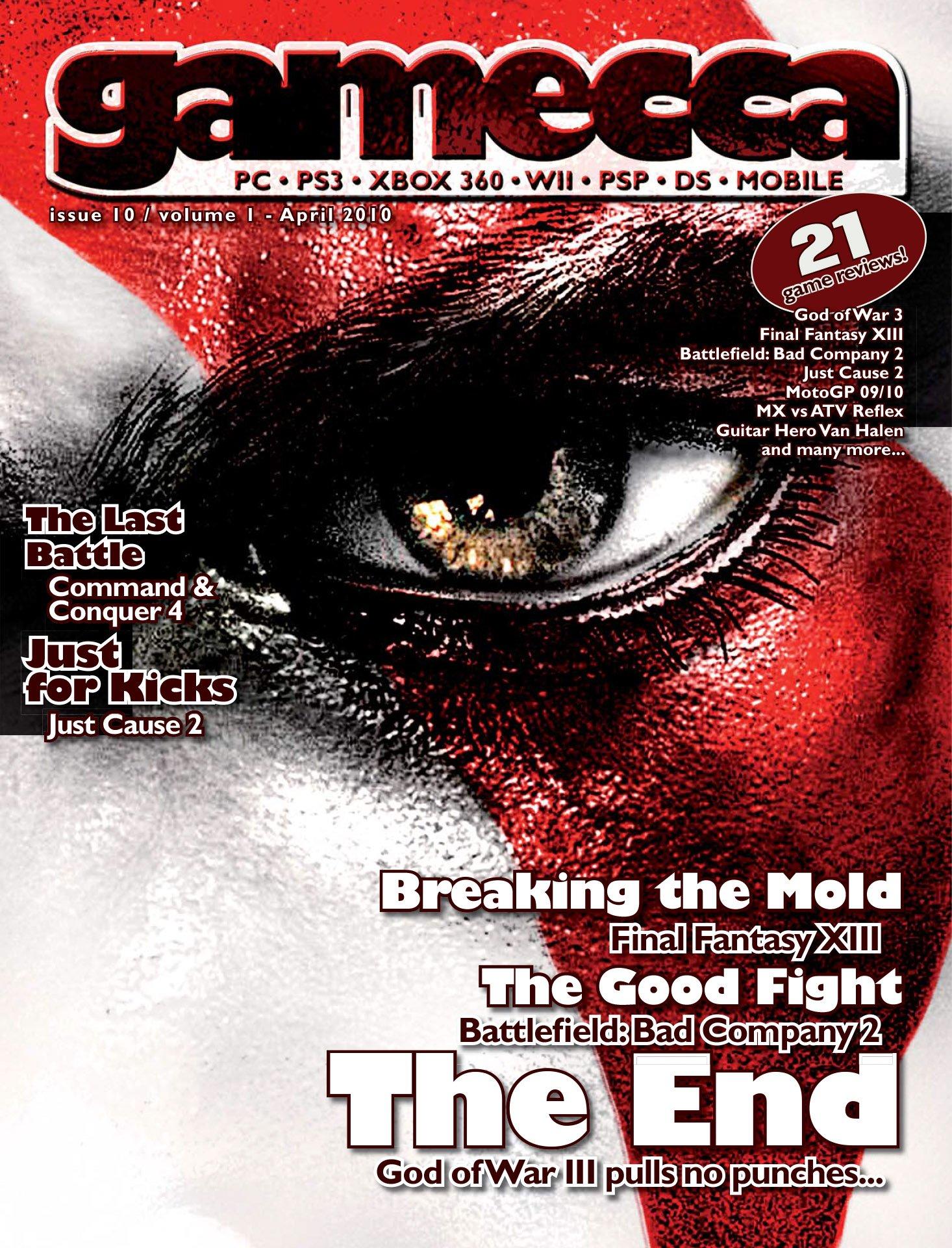Gamecca 010 (April 2010)