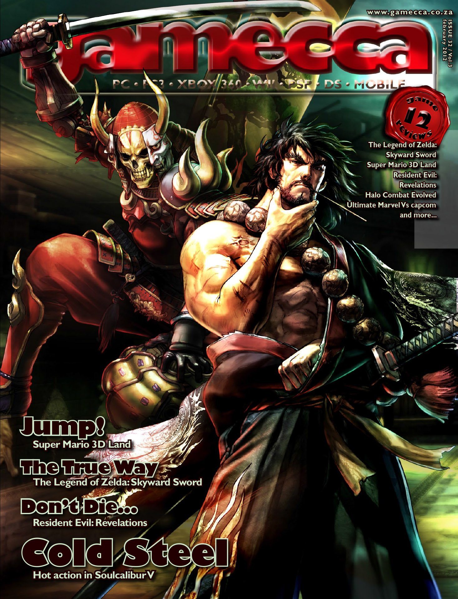 Gamecca 032 (February 2012)