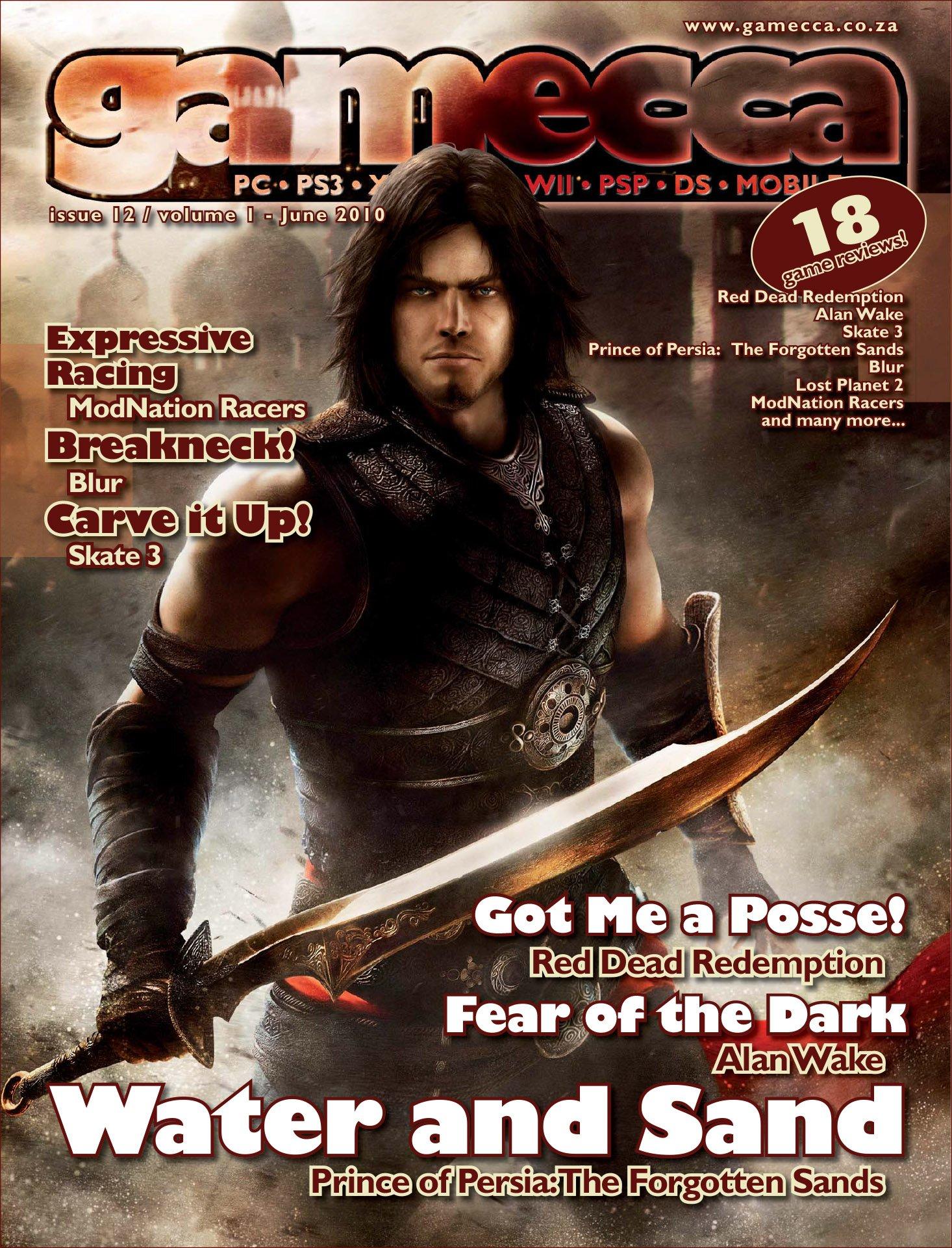 Gamecca 012 (June 2010)