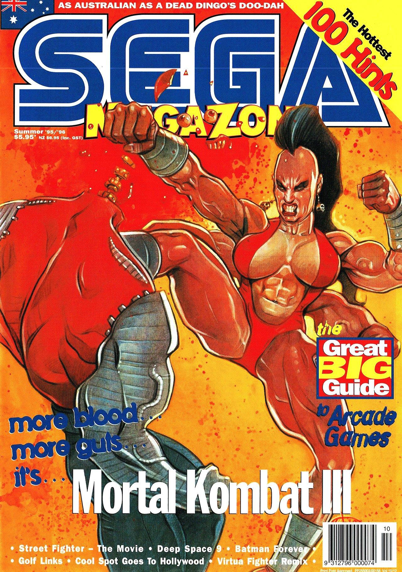 Sega MegaZone 56 (Summer 1995 / 96)