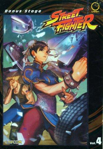 Street Fighter TPB Vol.4 Bonus Stage