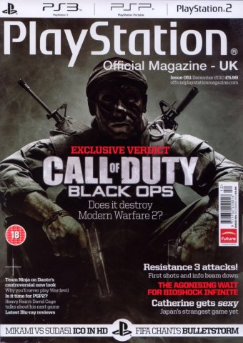 Playstation Official Magazine UK 051 (December 2010)