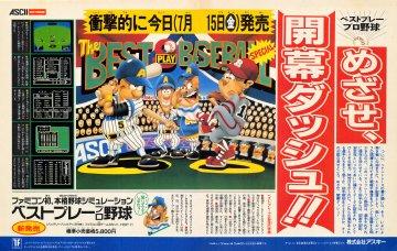 Best Play Pro Yakyuu (Japan)