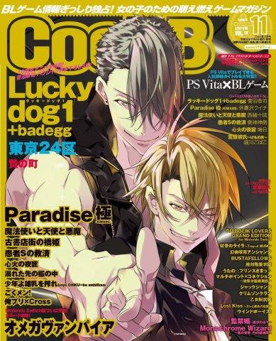 Cool-B