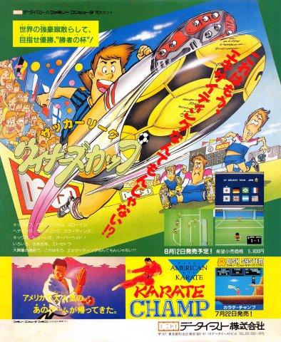 Soccer League - Winner's Cup, Karate Champ (Japan)