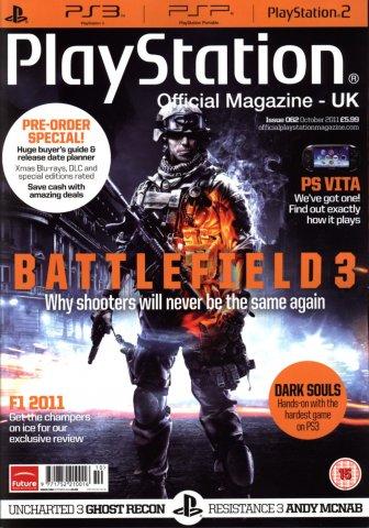Playstation Official Magazine UK 062 (October 2011)